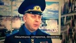 Саўка дыГрышка пра КГБ і«Белы Легіён»