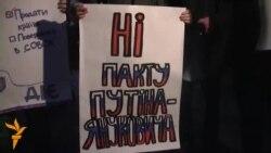 «Чорні брови, карі очі – я до Путіна не хочу», – cкандують студенти