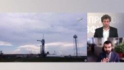 Спецэфир: первая попытка SpaceX запустить астронавтов на орбиту