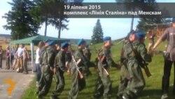 «Русский мир» пад Менскам