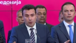 Заев: Сите граѓани треба да се изјаснат на референдумот