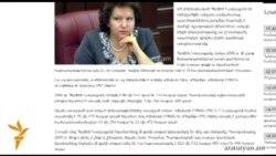 Ըստ ԱԺ էթիկայի հանձնաժողովի, Հերմինե Նաղդալյանը էթիկա չի խախտել