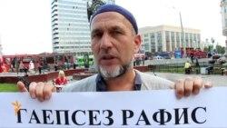 Казанда Рәфис Кашаповка теләктәшлек пикеты