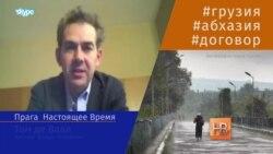 Абхазия хочет полной независимости от России