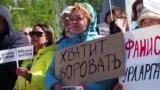 Большой протест в маленькой Елабуге
