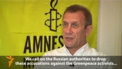 Amnesty Int'l Calls On Russia To Drop 'Piracy' Accusations Against Greenpeace