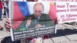Скандальный генплан может заморозить рынок земли в Крыму – журналист (видео)