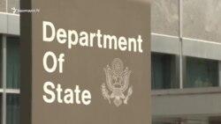 ԱՄՆ-ը կարող է նոյեմբերին Ռուսաստանի նկատմամբ նոր պատժամիջոցներ սահմանել Սկրիպալների գործով