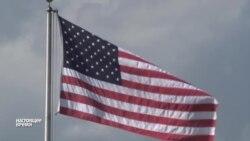 11 сентября: 14 лет спустя