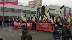 """В Москве состоялся """"Русский марш"""""""