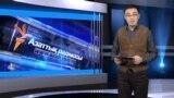 Жаһан жаңалықтары 22.10.2014