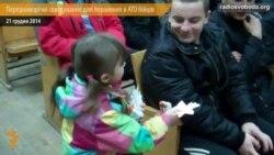 Волонтери влаштували передноворічні святкування для поранених в АТО бійців