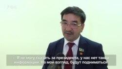 О чем следует говорить Токаеву в Пекине? Мнения депутатов