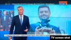 Обговорення на одному з прокремлівських телеканалів