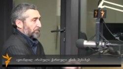 ავთანდილ არაბული ქართული ენის შესახებ