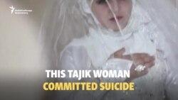 Virginity Tests Spark Debate In Tajikistan After Tragic Deaths