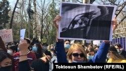 Мирная акция «Против насилия» у здания МВД КР. Бишкек, 8 апреля 2021 г.