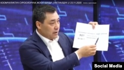 سادیر زاپاروف
