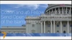 Поделби во Конгресот на САД за преговорите со Иран