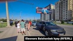 Бишкек. 2 июня 2021 года.