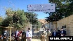 شفاخانه تجرید و تداوی بیماران مبتلا به ویروس کرونا در ولایت بامیان
