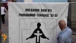 Київ написав послання нащадкам до 100-х роковин Голодомору