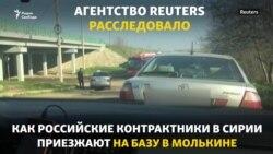 Бойцы ЧВК на базе в МО РФ в Молькине