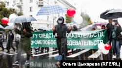 Protests continued in Khabarovsk on October 3.
