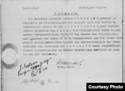 Оригинал документа. Берлин, 4 января 1944,