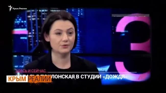 Поклонская: «Шуты от Украины на российских шоу» | Крым.Реалии ТВ (видео)