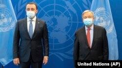 Ираклий Гарибашвили и Антонио Гутерриш
