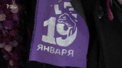 В Петербурге прошло антифашистское шествие памяти Маркелова и Бабуровой (видео)