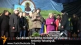 Kyiv Crowds React To Announcement Of Cabinet