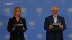 Iran Sanctions Lifted After IAEA Confirms Compliance With Nuclear Deal