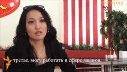Видеопортрет молодежи: Молдир Жасуланкызы