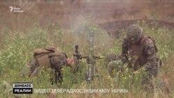 Як НАТО допоможе Україні? | Донбас Реалії