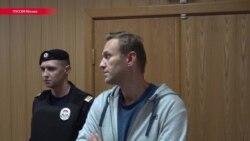 Российского оппозиционера Навального арестовали за «Забастовку избирателей». Спустя полгода (видео)