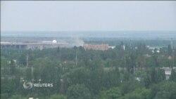 По меньшей мере 30 человек погибли в ходе операции в Донецке