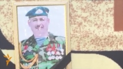 Funeral For Tajik Security Chief Killed In Gunbattle