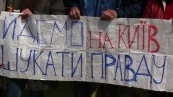 Медики Сумщини вирушили до Києва пішою ходою (відео)