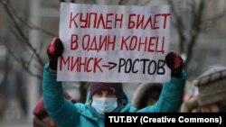 На акции протеста в Беларуси, 30 ноября 2020 года