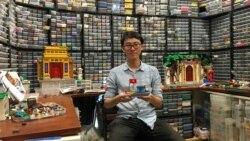 Колекционери посветено работат на виетнамски Лего градби