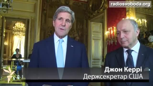Росія має вжити заходів до роззброєння сепаратистів «буквально наступними годинами» – Керрі