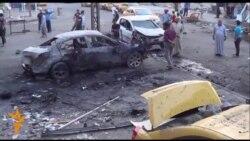 Серія вибухів в Іраку