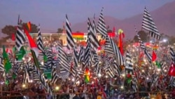 د ډېسېمبر پر ۱۳مه پاکستان کې د اپوزیشن ګوندونو احتجاج