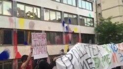 Шарената револуција ја зафати и зградата на УЈП