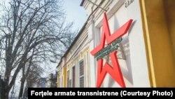 Forțele armate transnistrene