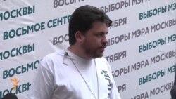 Заявление штаба Навального