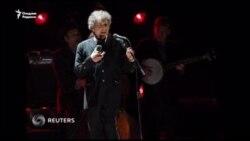 Боб Дилан Нобель мукофотини топшириш маросимига бормайди