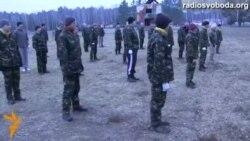 Підготовка національної гвардії України на навчальному полігоні неподалік від Києва